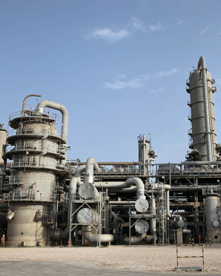 Qatar Fuel Additives Company Limited