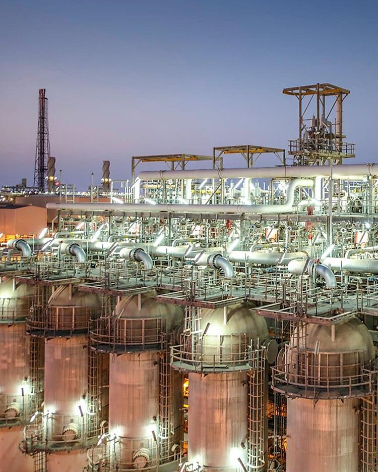 Qatar Gas Operating Company Limited